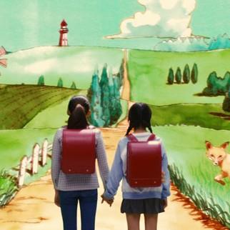 the Snow White Murder Case (Yoshihiro Nakamura – 2014)