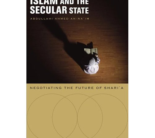 "One of Dr. An-Na'im's books, ""Islam and the Secular State,"" discusses his views on shariah and Muslim identity."