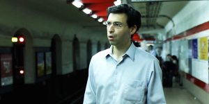 Alex Karpovsky stars in Rubberneck | Photo courtesy of rubberneckfilm.com