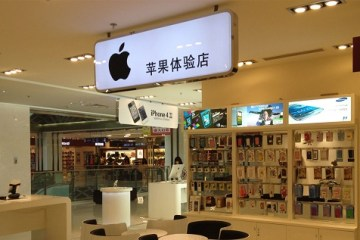 Tim Cook believes that China is the future of Apple