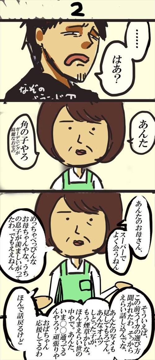 6d1f8f4e_R