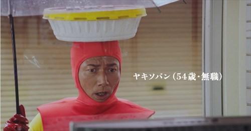 UFO仮面ヤキソバンの画像 p1_10