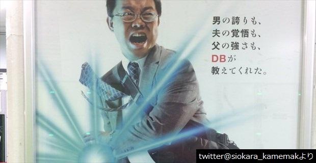 db_eye_r