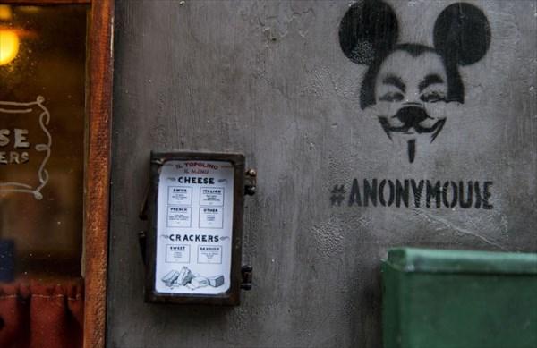 mouse4_r