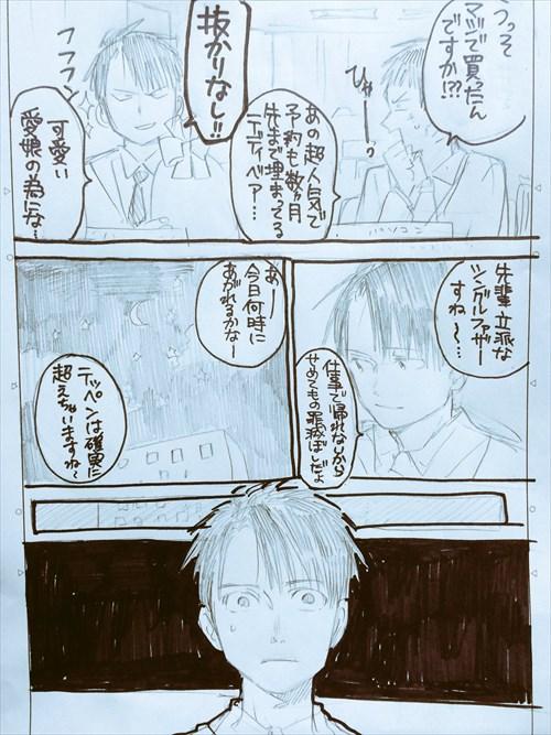 present-2_r