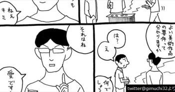 ai_eye_r