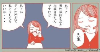 child_EYE_R1