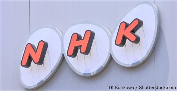 nhk_eye_r2