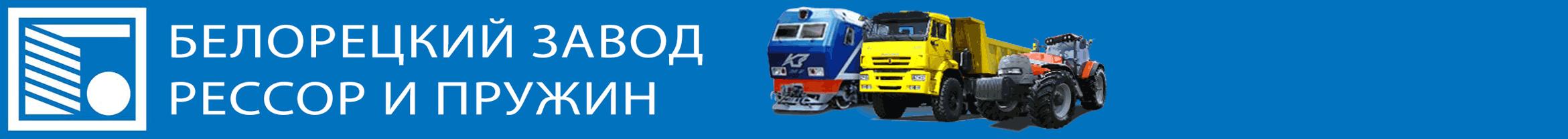Логотип BZRP.ru