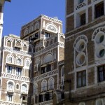DSCF5183 - Version 2 (Le martyre du Yémen, dans l'indifférence absolue)