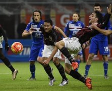 Video: AC Milan vs Sampdoria