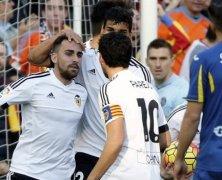 Video: Valencia vs Getafe