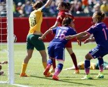 Video: Nữ Australia vs Nữ Nhật Bản