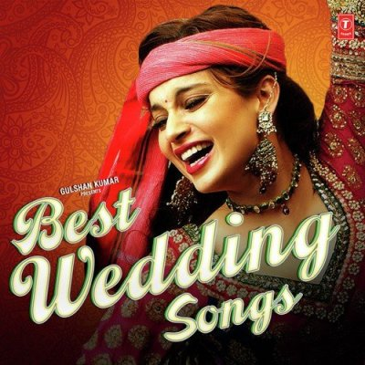 Iski Uski (Full Song) - Bollwood Wedding Songs - Download ...