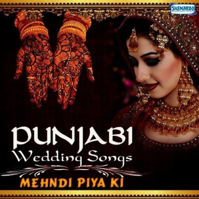 Mehndi La Ke (From
