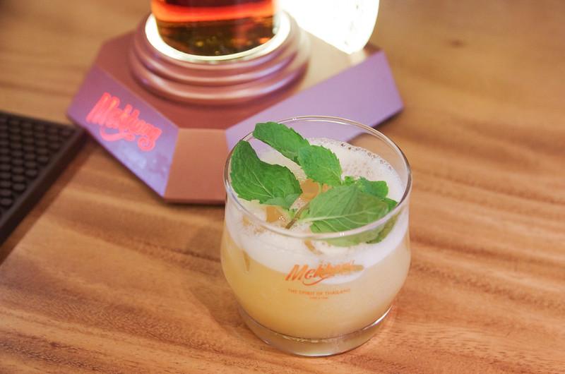 mekhong passion cocktail - hilton sukhumvit bangkok
