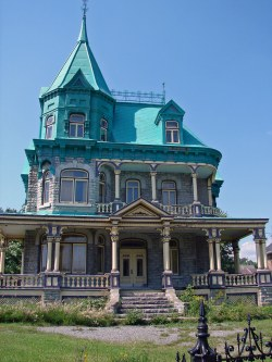 Small Of Addams Family House