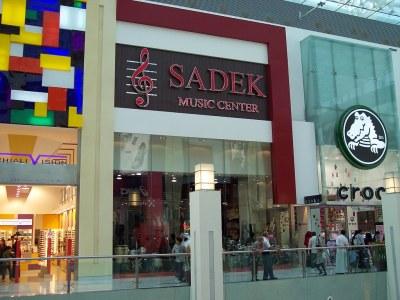 100_3615 | Sadek Music Center, the music store in Dubai ...