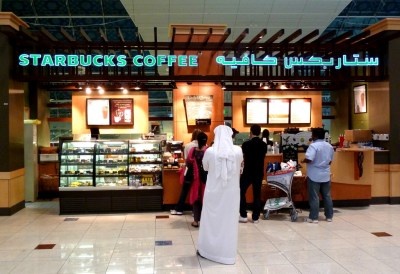 STARBUCKS COFFEE in DUBAI AIRPORT TERMINAL | Starbucks ...