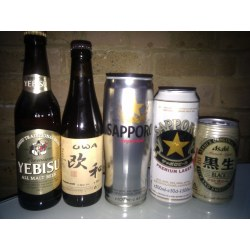 Beer In Japanese