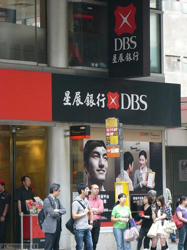 Banking Alphabet Soup: DBS Hong Kong | DBS Hong Kong's branc… | Flickr