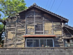 Small Of Traditional Japanese Architecture