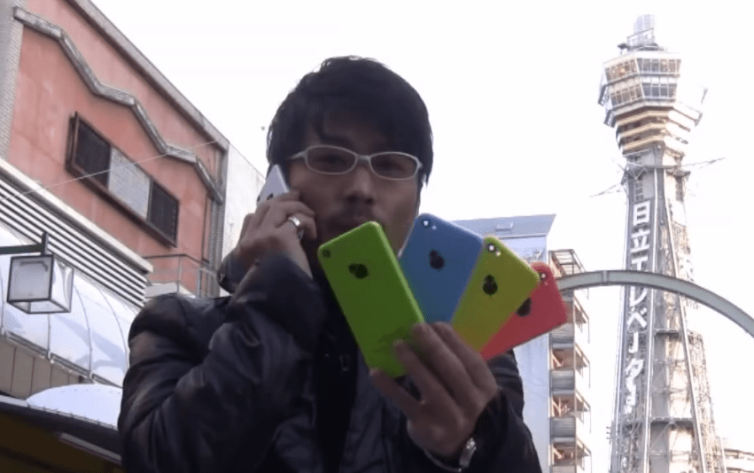 iPhone 5c Clone ioPhone 5