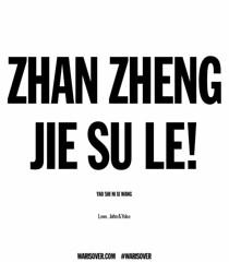 Pinyin 2