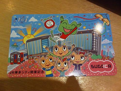 JR博多シティ開業記念SUGOCA