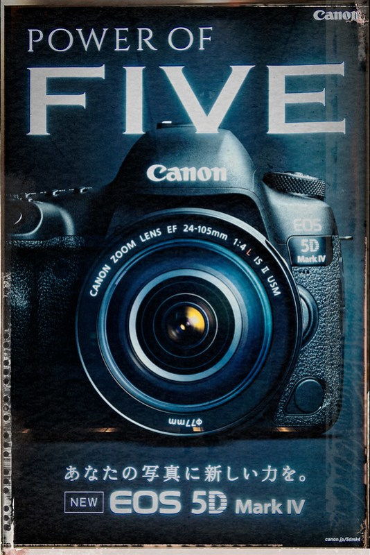 Power oF FIVE - Canon EOS 5D Mark IV