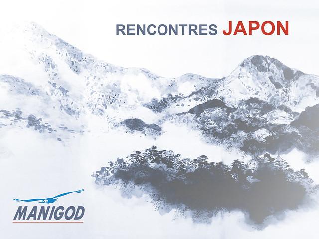 Visuel Rencontres Japon 2016 01