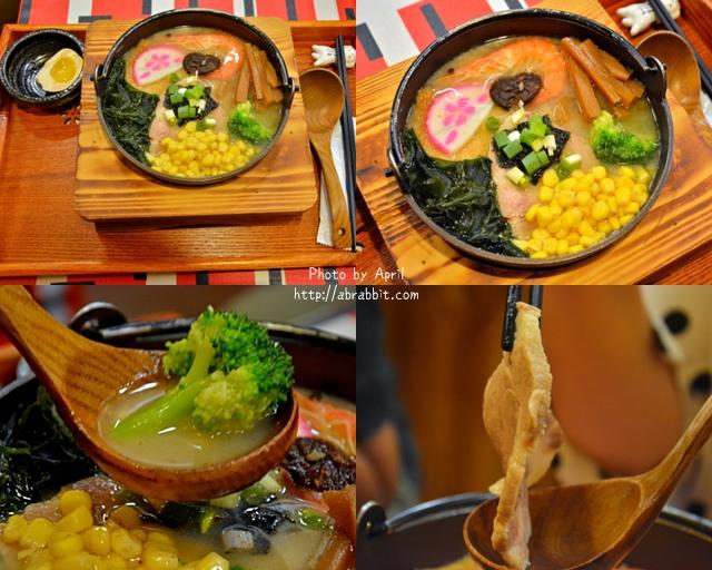 澤喜手作洋食