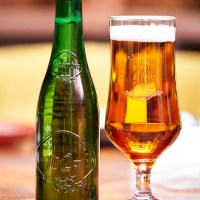 Win a Case of Free Beer | Alhambra Reserva 1925