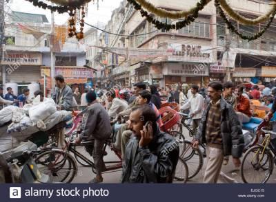 Street life, Chawri bazar, New Delhi Stock Photo, Royalty ...