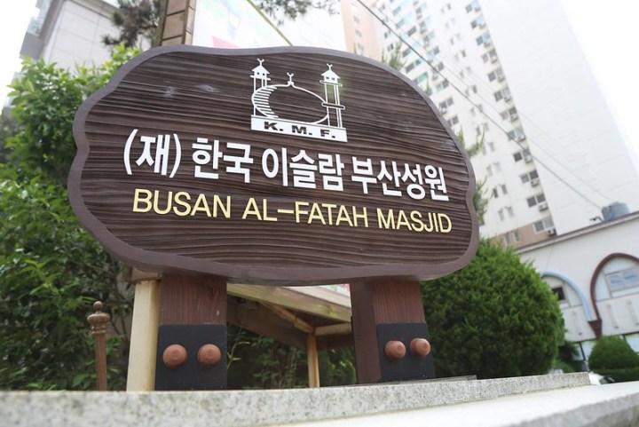 Masjid Busan Al Fatah di Korea