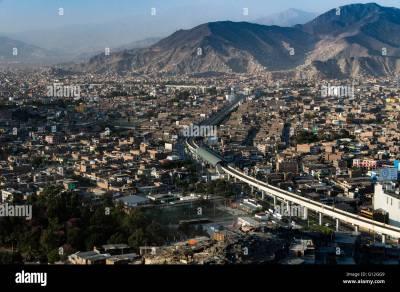 San Juan de Lurigancho district. Lima city. Peru Stock Photo, Royalty Free Image: 103933769 - Alamy