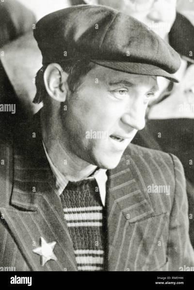 1938 Photograph Stock Photos & 1938 Photograph Stock Images - Alamy