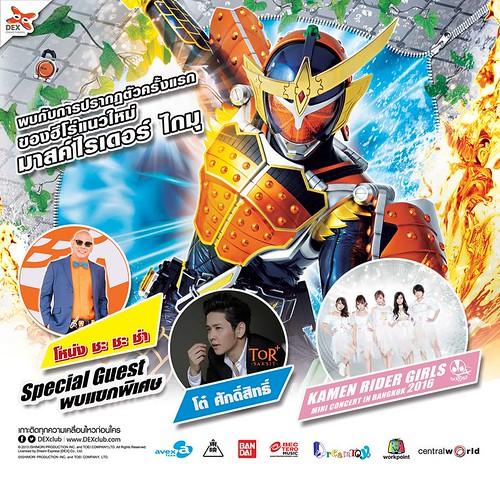 Kamen Rider Girls-Dex Gaim Event 03