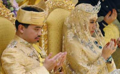 Royal wedding in Brunei: Crystal-studded shoes, bouquet ...