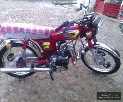 Used Yamaha Royale YB 100 2010 Bike for sale in Islamabad - 127833 | PakWheels