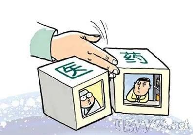Y - Dược phân ly giúp độ an toàn và giá cả của thuốc được kiểm soát chặt chẽ. (Tranh minh họa).