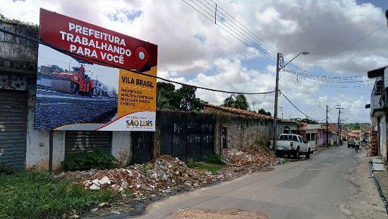 vila-brasil-1