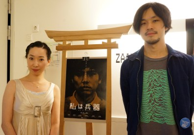 Director MIMA Akihide and lead actress HIRAHARA Yuka at the screening of I Am a Weapon