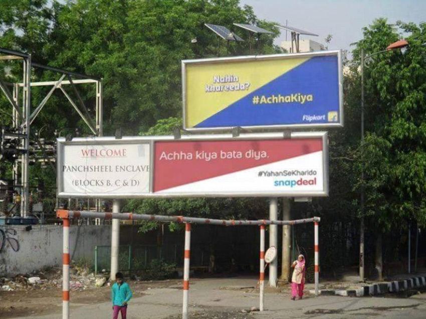 snapdeal_achhakiyabatadiya_3