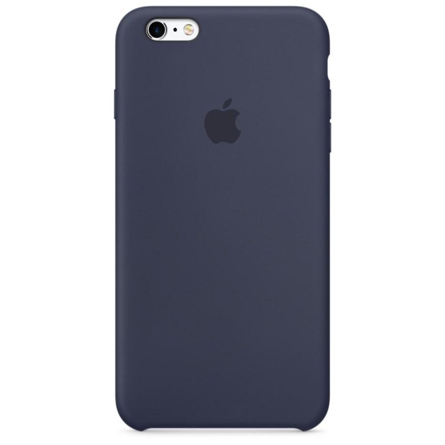 iPhone 6s Silicone Case  cotw