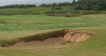 The 16th green at Cabot Links