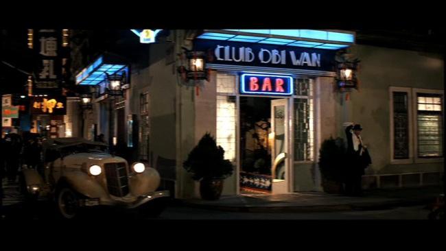 Indiana Jones: Club Obi Wan