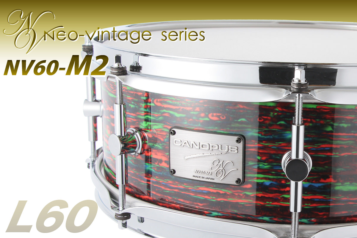 NV60-M2 Snare Drum   CANOPUS DRUMS
