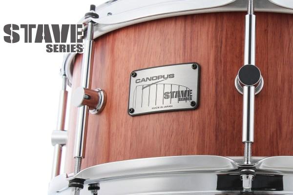 Stave Bubinga Snare Drum