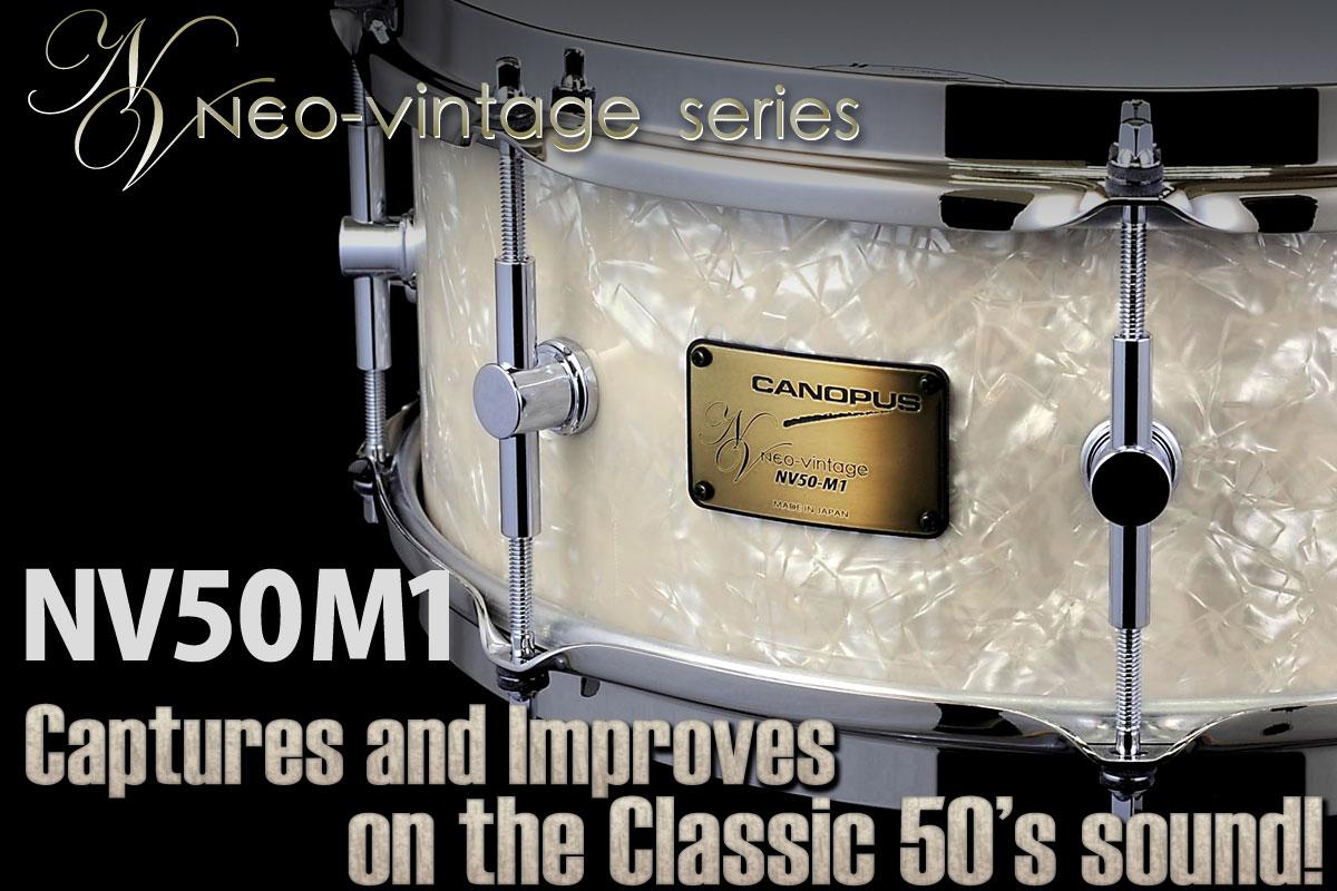 NV50M1_image_en